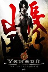 Samurai Ayothaya скачать фильм