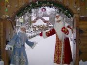 Встреча Снегурочки и Матушки зимы в резиденции ДЕДА МОРОЗА В БЕЛОВЕЖСК