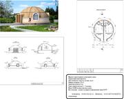Строительство купольные дома,  дачи,  кафе,  тур центры,  магазины