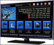 Ремонт-ТВ аппаратуры в Борисове